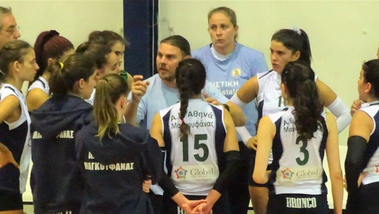 Στο final four του κυπέλλου της ΕΣΠΑΑΑ η 'Αθηνά'